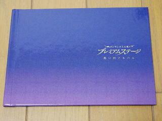 14-443tr.jpg
