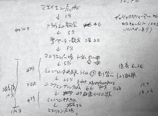 15-296tr.jpg