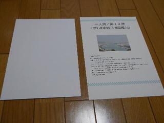 1-7ab.jpg