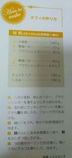11-2rp.jpg