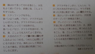 20-3re.jpg