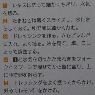 22-3re.jpg