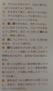 24-3re.jpg