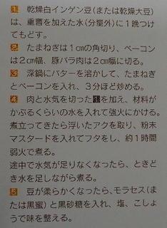 31-3re.jpg