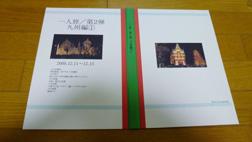 アルバム52.jpg