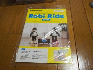 rr3.jpg